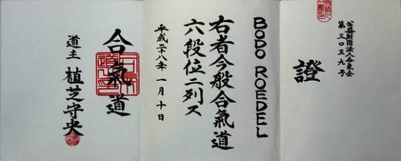 Urkunde zum 6. Dan Aikikai